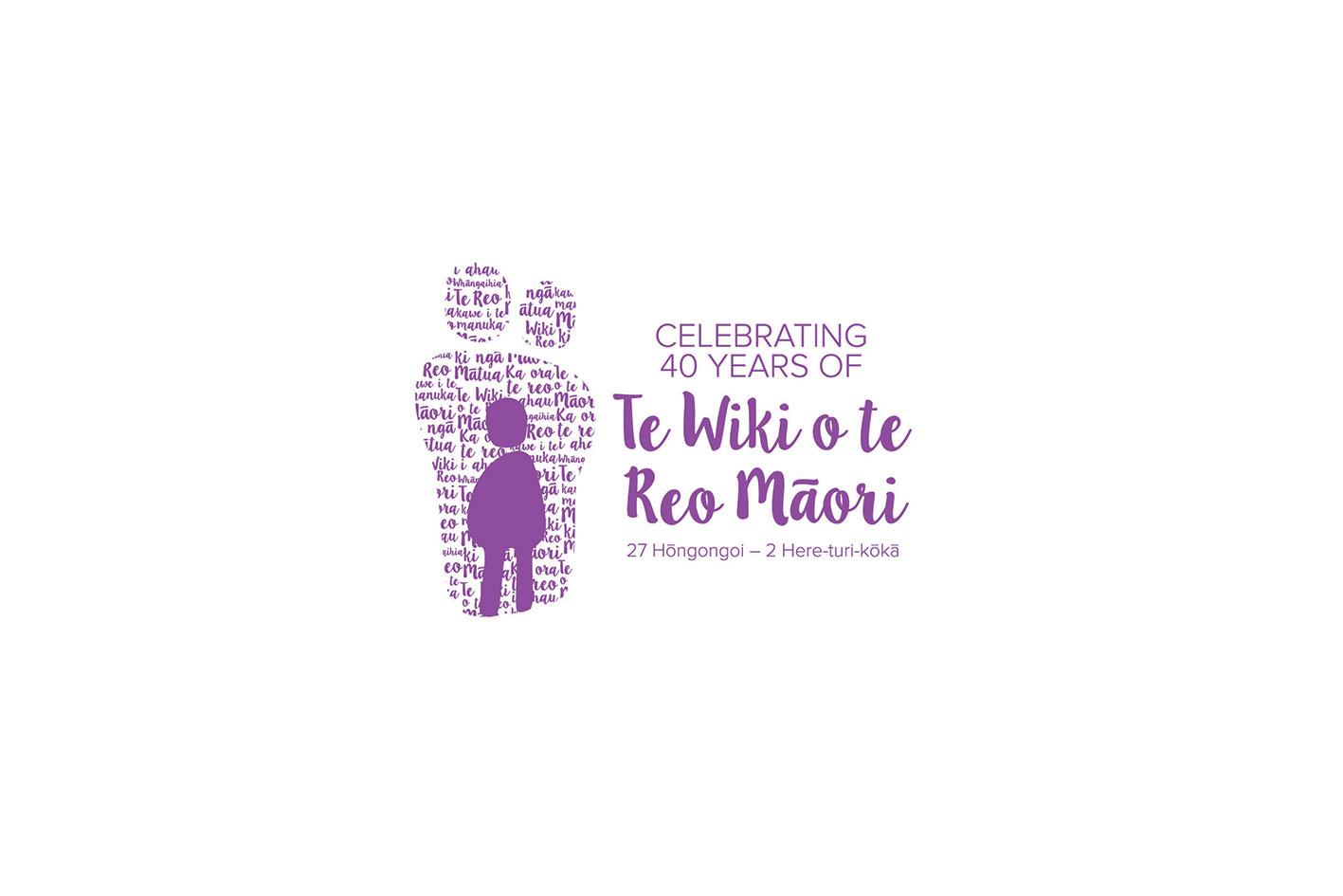 Te Wiki o te Reo Māori – Branding